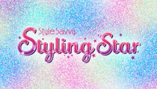 Style Savvy: Styling Star