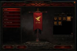 Banner System