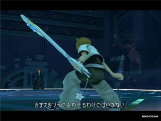 Roxas as he prepares to battle Axel