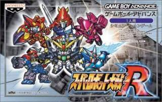 Super Robot Wars R