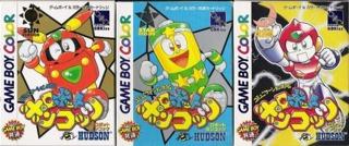 Japanese Releases of Robot Ponkottsu (Robopon) Sun, Star, and Moon Versions