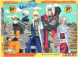 A color cover page of a recent issue of Naruto.