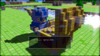 3D Dot Game Heroes takes a lot from the original Legend of Zelda game.
