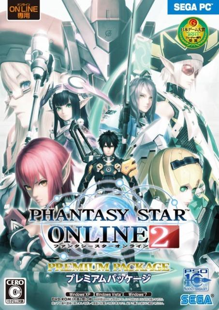 Phantasy Star Online 2 PC