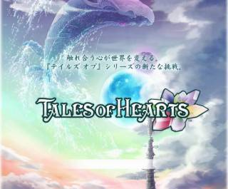 Like a handful of saltines, Tales of Hearts R temporarily held off my hunger. Was that weird? It probably was.
