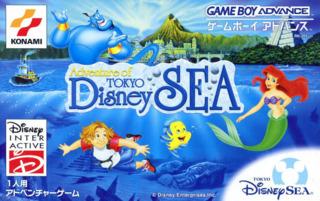 Adventure of Tokyo DisneySEA
