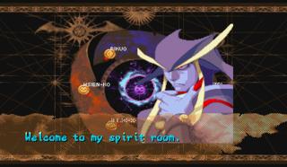 Jedah seems to enjoy welcoming people to his spirit room.