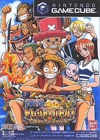 One Piece Treasure Battle