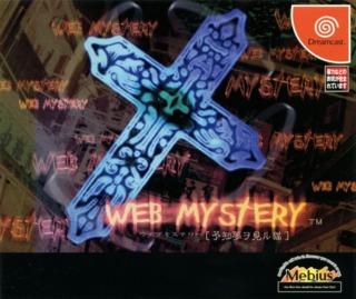 Web Mystery