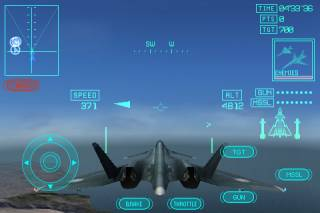 Ace Combat Xi shown with analog style control