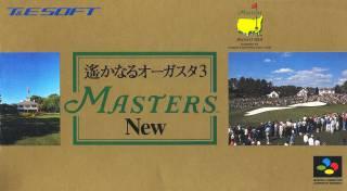 Masters New: Harukanaru Augusta 3