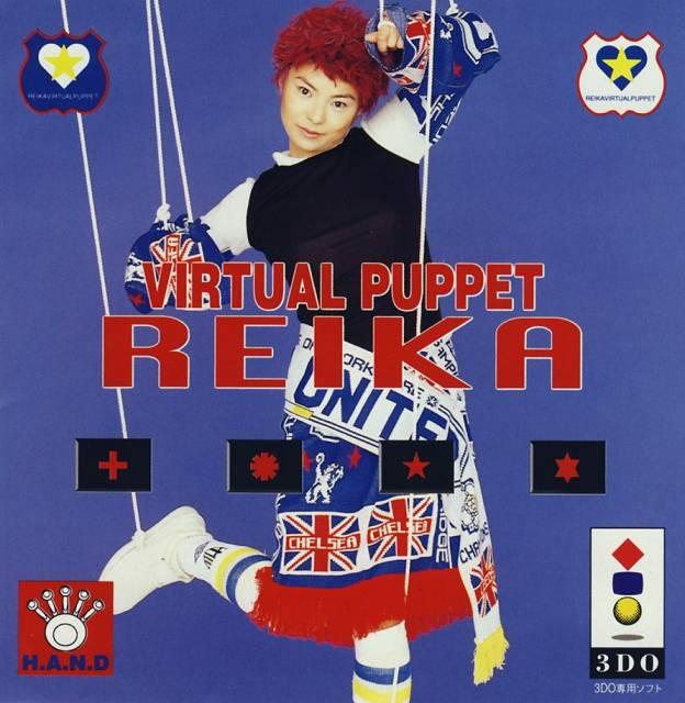 Virtual Puppet Reika