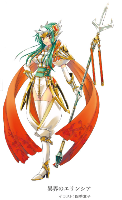 Elincia's special appearance in Fire Emblem: Awakening.