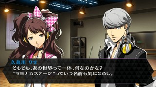 The visual novel-like story segments are still very much here.