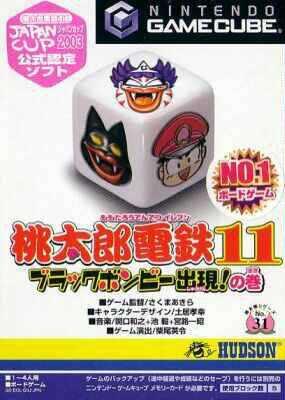 Momotaro Dentetsu 11