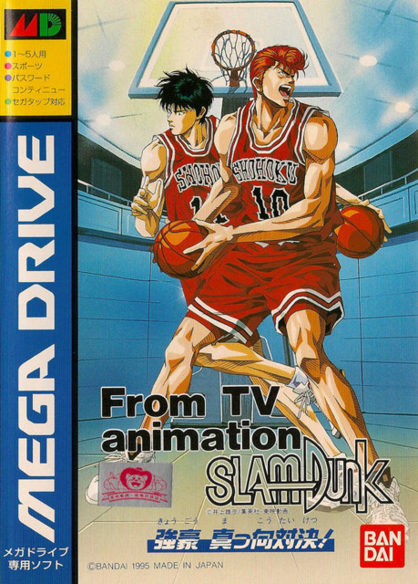 From TV Animation: Slam Dunk: Kyougou Makkou Taiketsu!