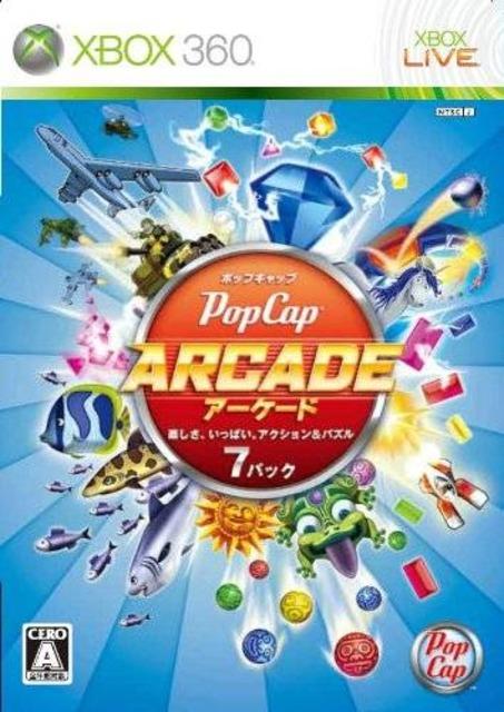 PopCap Arcade: Rakushisa, Ippai, Action & Puzzle 7 Pack