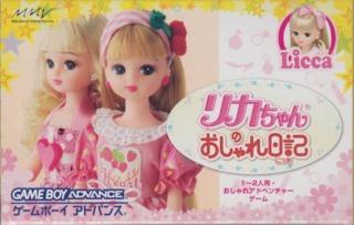 Licca-chan no Oshare Nikki