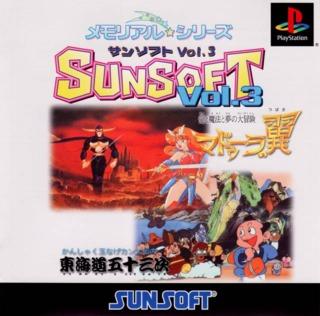 Memorial Series: Sunsoft vol. 3