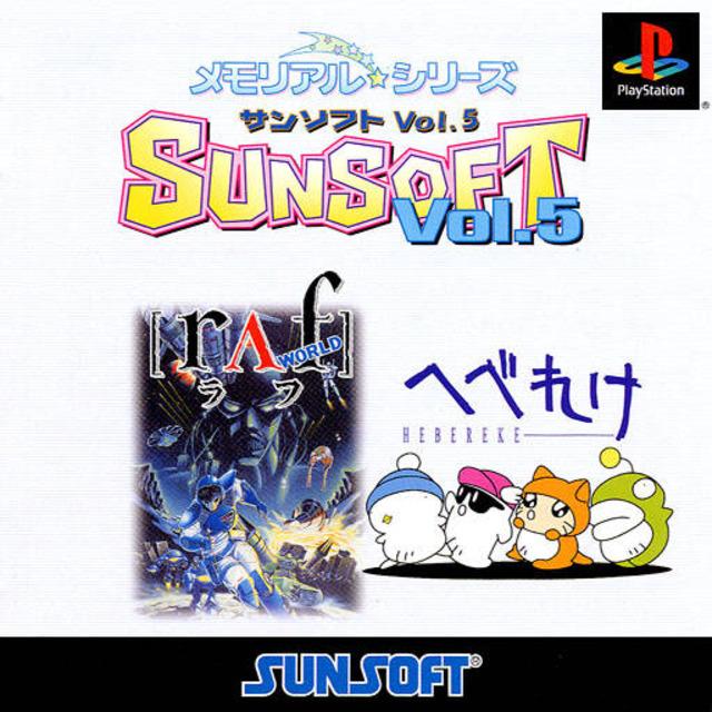 Memorial Series: Sunsoft vol. 5