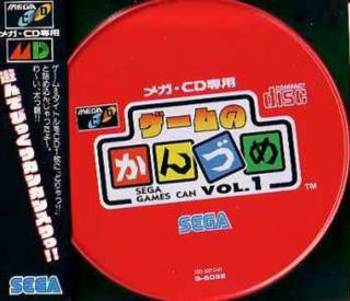Game no Kanzume Vol. 1