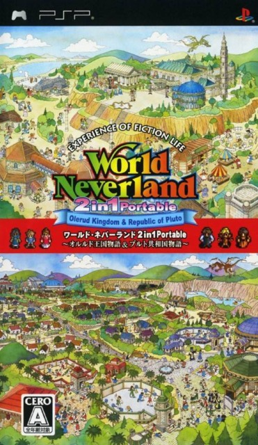 World Neverland 2-in-1 Portable