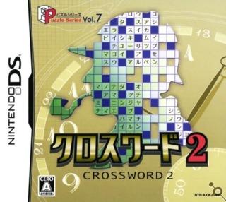 Puzzle Series Vol. 7: Crossword 2