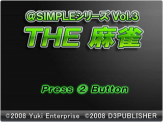 @Simple Series Vol. 3: The Mahjong