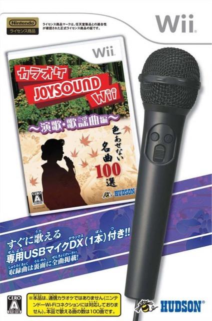 Karaoke Joysound Wii: Enka Kayōkyoku-hen
