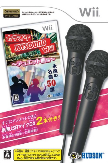 Karaoke Joysound Wii: Duet Kyoku-hen