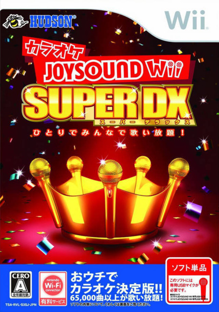 Karaoke Joysound Wii Super DX: Hitori de Minna de Utai Hōdai!