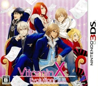 Vitamin X Evolution Plus: Super Supplement Boys come back to you