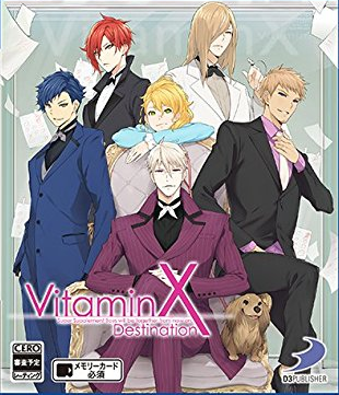Vitamin X Destination: Super Supplement Boys will be together from now on