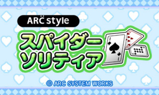 Arc Style Spider Solitaire