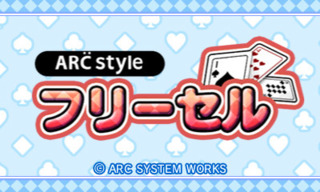Arc Style Freecell