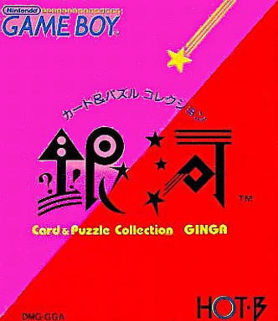 Card & Puzzle Collection Ginga