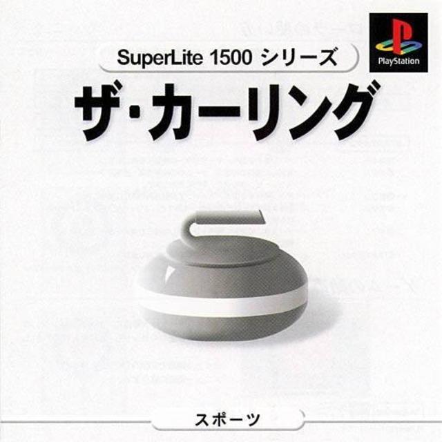 SuperLite 1500 Series: The Curling