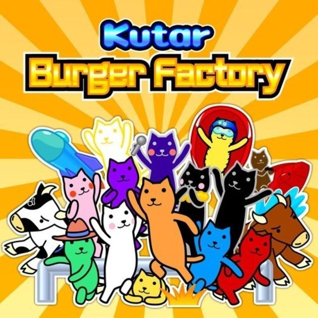 Kutar Burger Factory