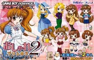 Oshare Princess 2 + Dōbutsu Kyaranabi Uranai