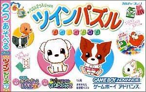 Twin Series Vol. 7: Twin Puzzle: Kisekae Wanko EX + Nyaa to Chuu no Rainbow Magic 2