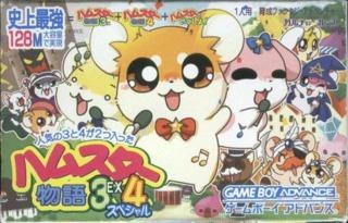 Hamster Monogatari 3, 4, Special