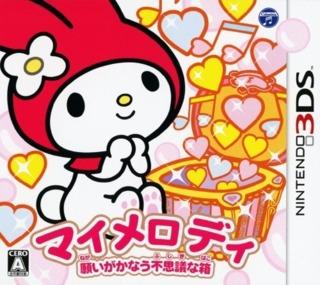 My Melody: Negai ga Kanau Fushigi na Hako