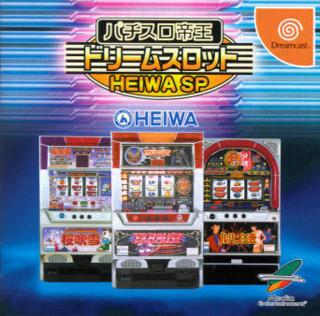 Pachi-Slot Teiou: Dream Slot - Heiwa SP