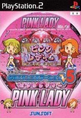 Hissatsu Pachinko Station V5: Pink Lady