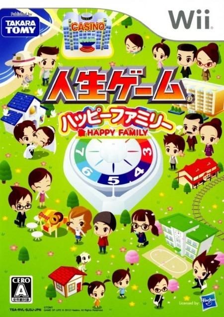 Jinsei Game: Happy Family