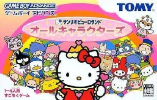 Sanrio Puro Land: All-Characters