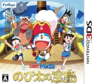 Game Doraemon: Nobita no Takarajima