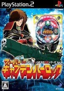 Hisshō Pachinko * Pachi-Slot Kōryoku Series Vol. 9: CR Fever Captain Harlock