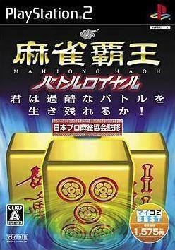 Mahjong Haoh: Battle Royale