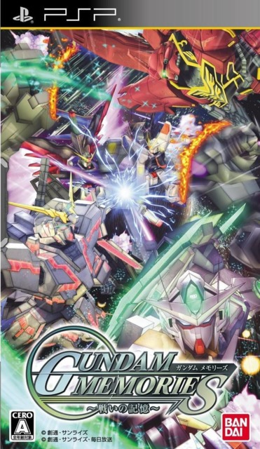 Gundam Memories: Tatakai no Kioku